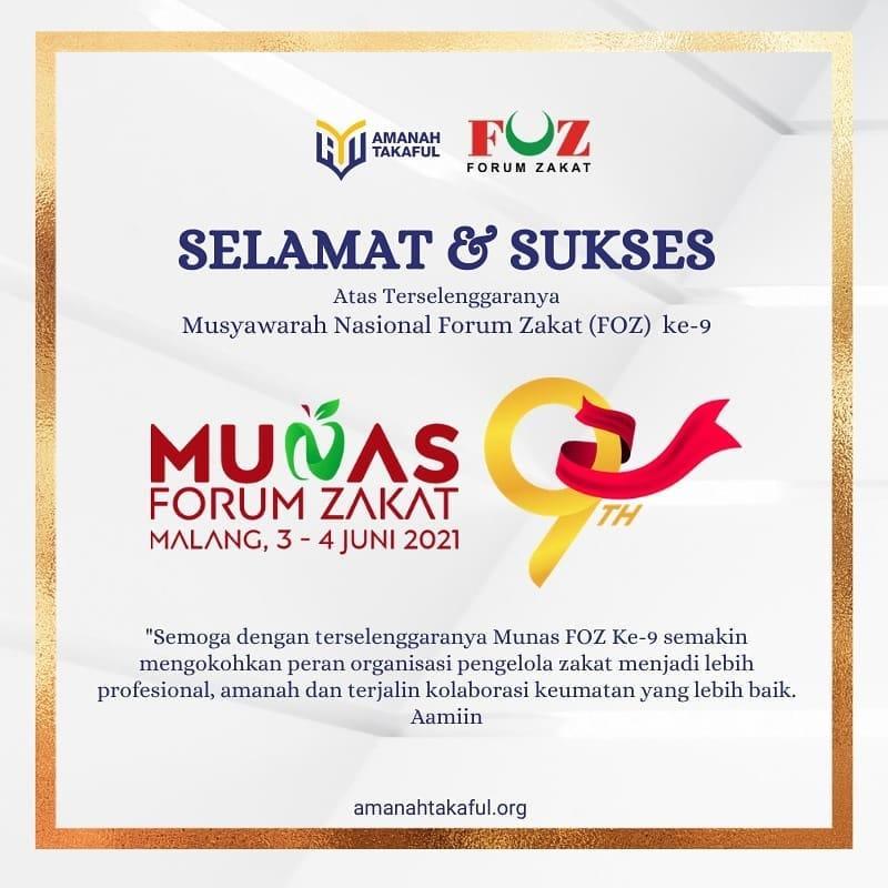 Amanah Takaful hadir di Munas ke 9 Forum Zakat Nasional